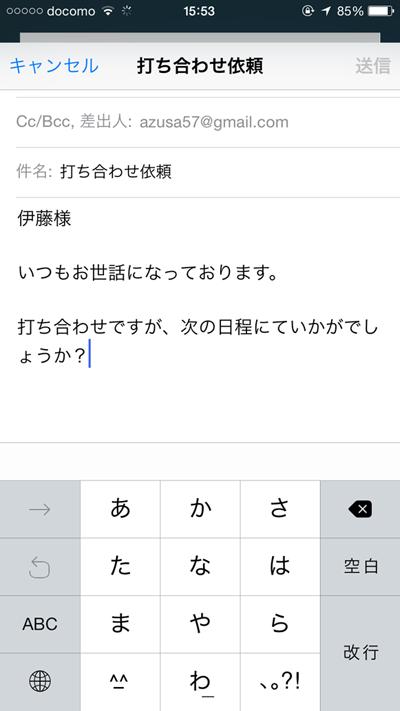 2015-5-31IMG_4241
