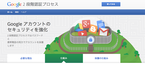2015-6-4Google-1