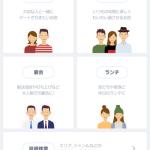 戦国時代に突入したグルメサイト!!!