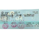 夏休みには「青春18きっぷ」で旅に出よう!よさこい祭りも2370円で行ける!