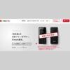 FREETEL 「Simple」!今ならヤフオクに出品すれば1万円以上で落札されるよ!