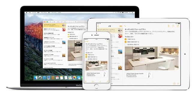iOS9メモ