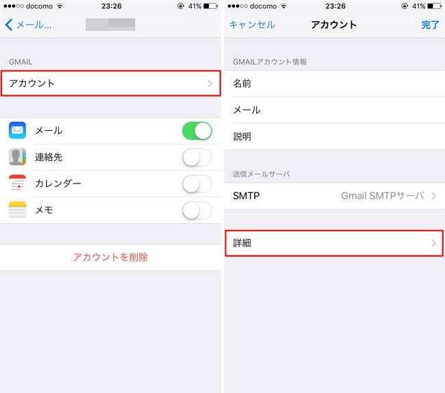 gmail pdf 保存 iphone