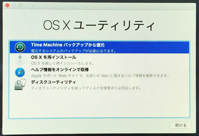 Time Machine復元