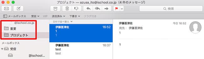 Apple純正Mailアプリ