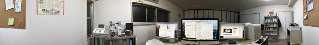 360度のパノラマ写真