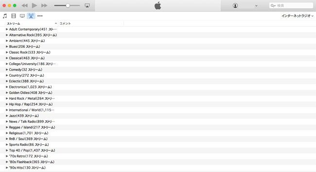 iTunes インターネットラジオ