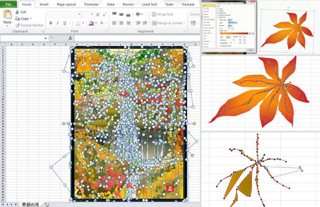 エクセルで描くパソコン画