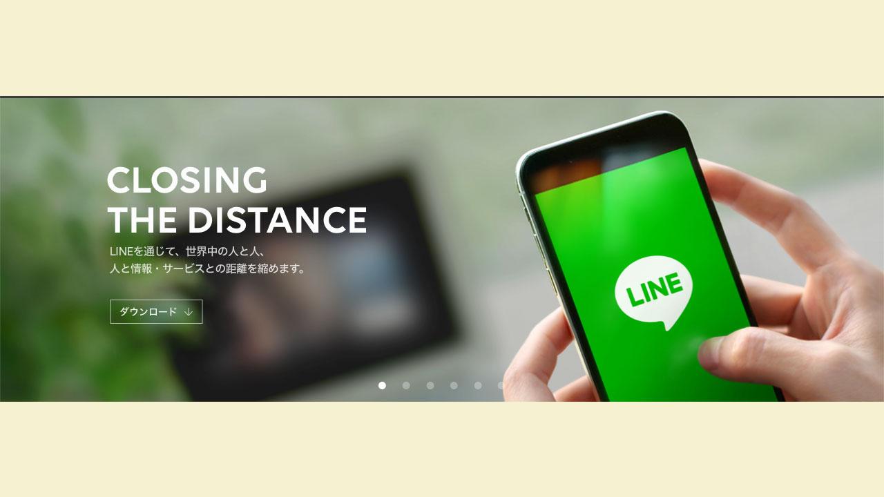 LINEのセキュリティー設定を見直す!ログアウトしても通知画面にメッセージが・・