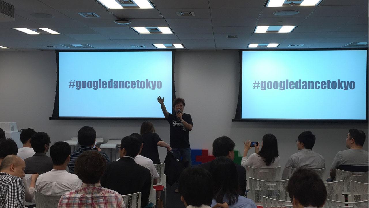 Google Dance Tokyo 2016