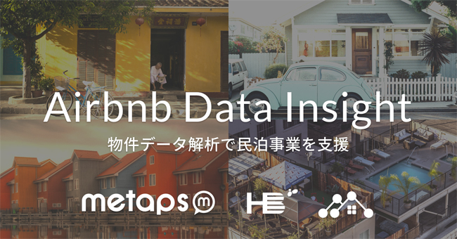 Airbnb Data Insight