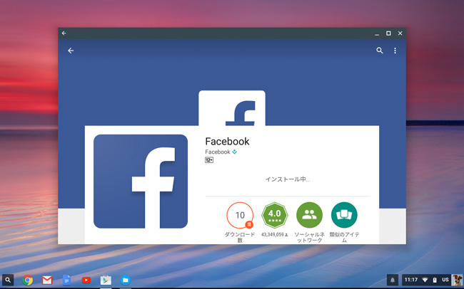 facebook on Chromebook