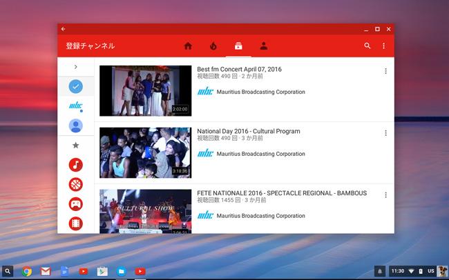 YouTube on Chromebook