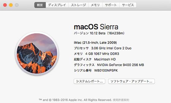 macOS Sierra 10.12 Beta