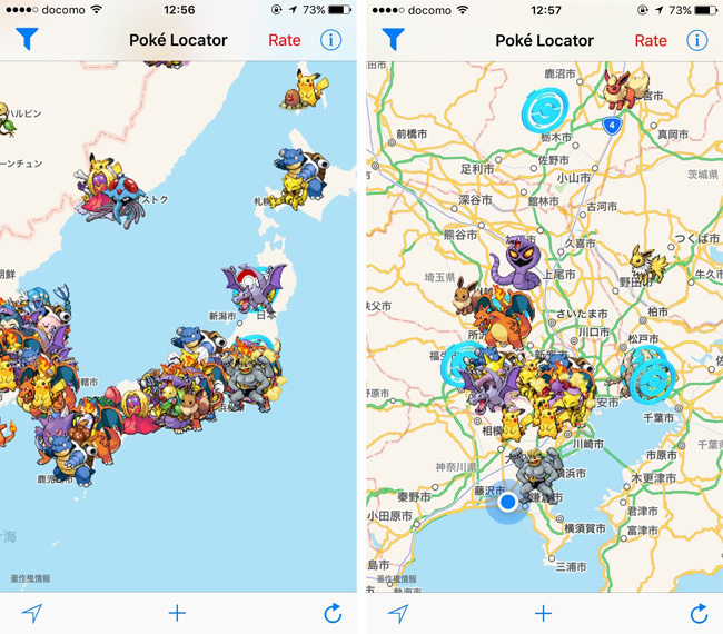 Poke Locator Map Free for Pokemon GO