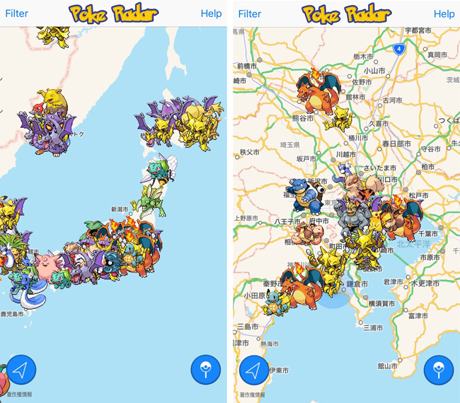 Poke Radar for Pokemon GO