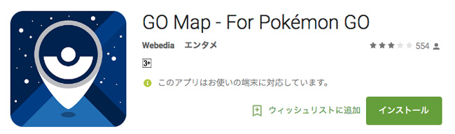 GO Map - For Pokémon GO