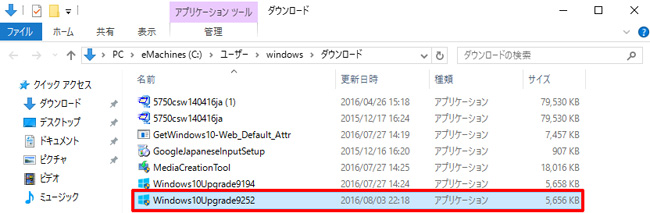 Windows10Upgrade9252