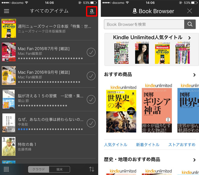 Book Browser