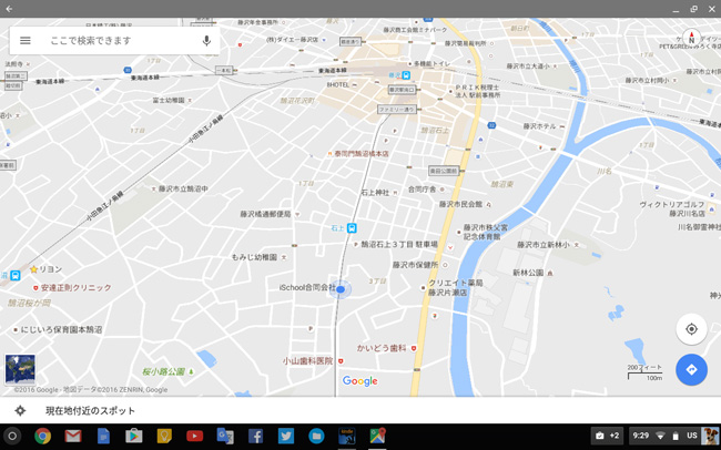 Chromebook Googleマップ