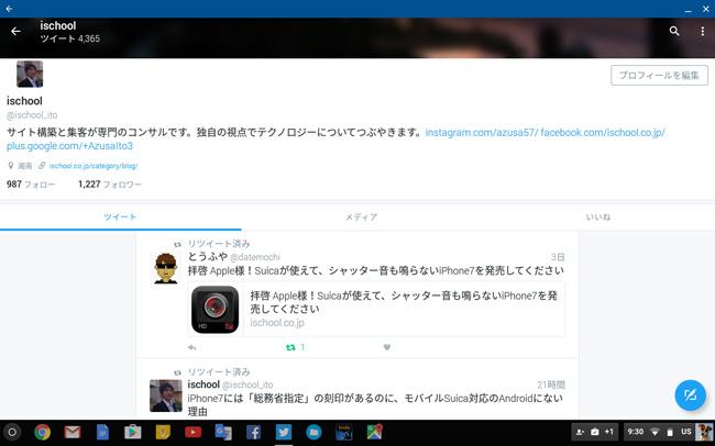 Chromebook Twitter