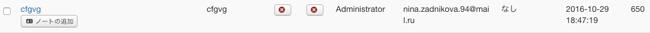 Joomla 勝手にユーザー登録