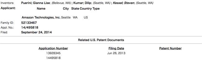 Amazon Go 特許