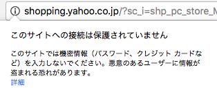 Yahoo HTTP