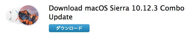 macOS Sierra 10.12.3