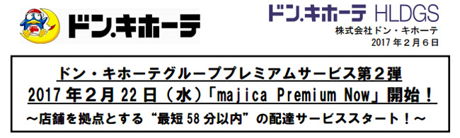 majica Premium Now