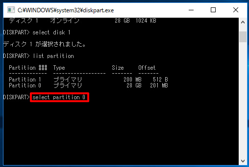 select partition xと入力