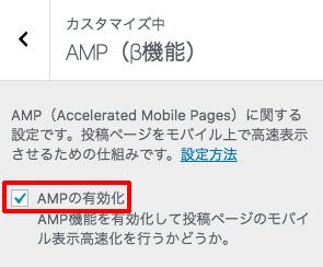 simplicity AMP