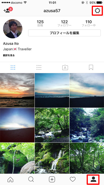 Instagram 2段階認証