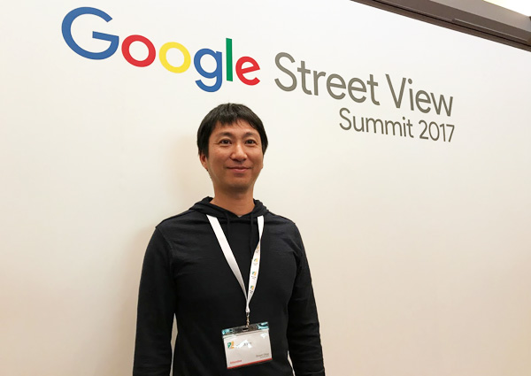 Street View Summit