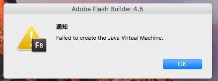 Flash Builder 4.5