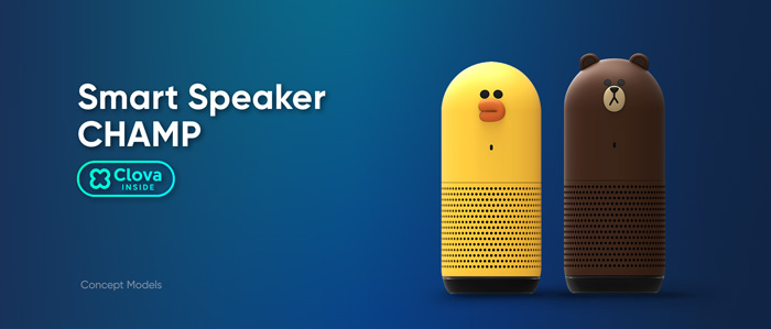Smart Speaker CHAMP