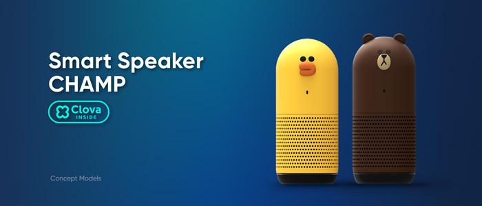 Smart Speaker CHAMP