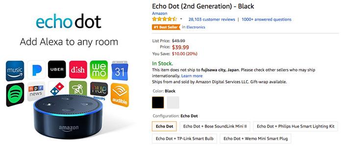 Echo dots