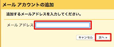 Gmail 独自ドメイン