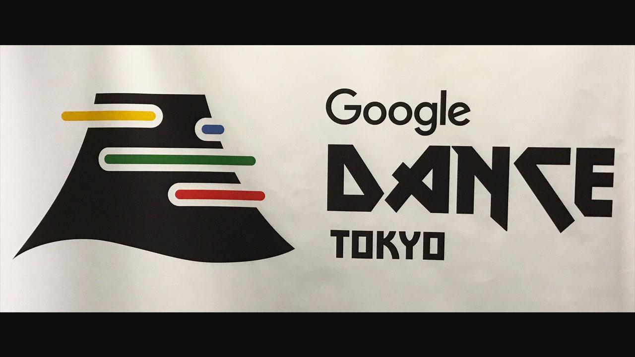 Google Dance Tokyo 2017