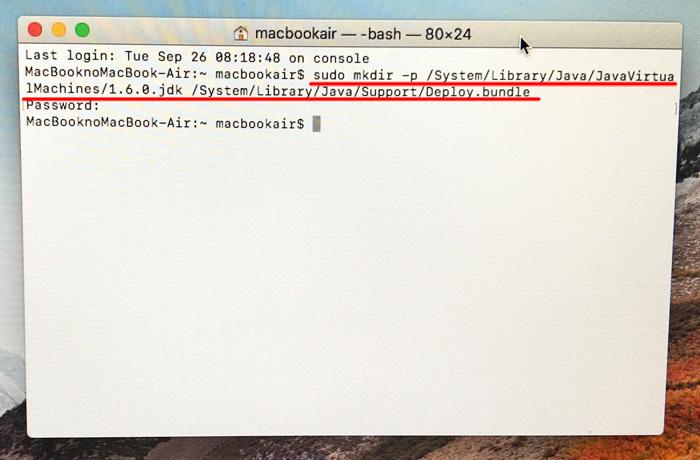 Java6のディレクトリ 作成