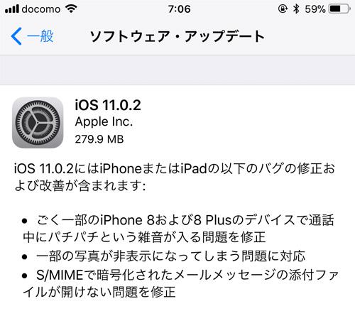 iOS11.0.2