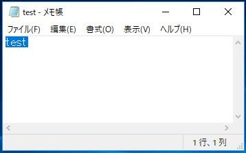 元のファイル