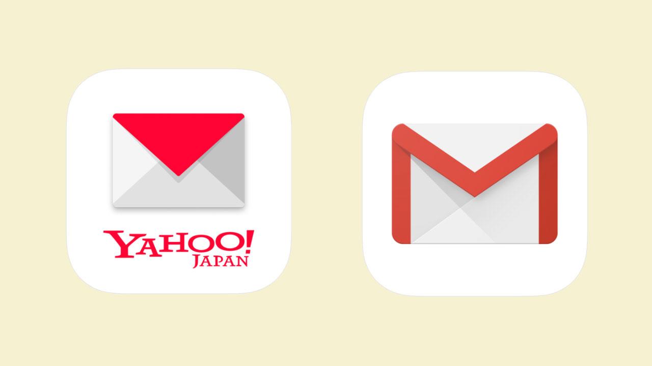 ヤフーメールをGmailで送受信する方法