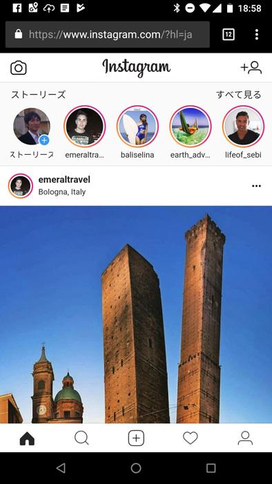 InstagramのPWA