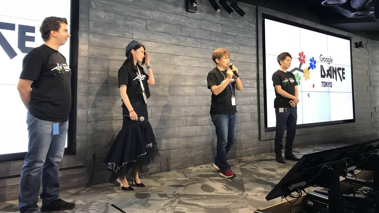 Google Dance Tokyo 2018