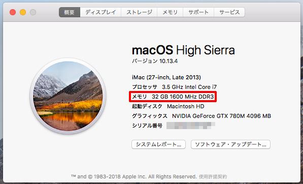 iMac 27inch Late 2013