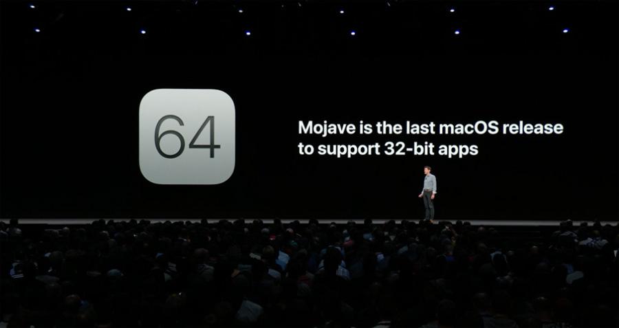 macOS Mojaveは、32ビットアプリケーションが使える最後のOS