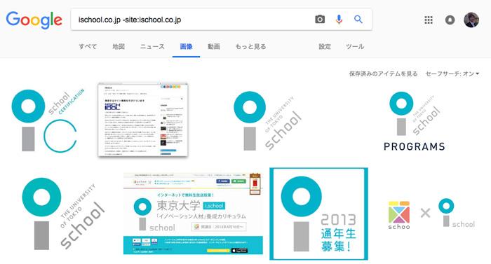 example.com -site:example.com で検索