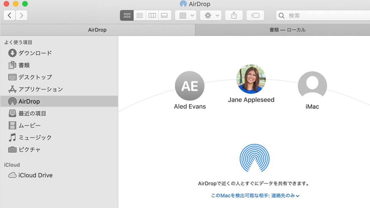 iPhoneの写真をMacに取り込めないときの対処方法